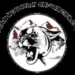Cougar Mountain Annual Fun Run – Smith's Ferry, Idaho – Jan. TBD